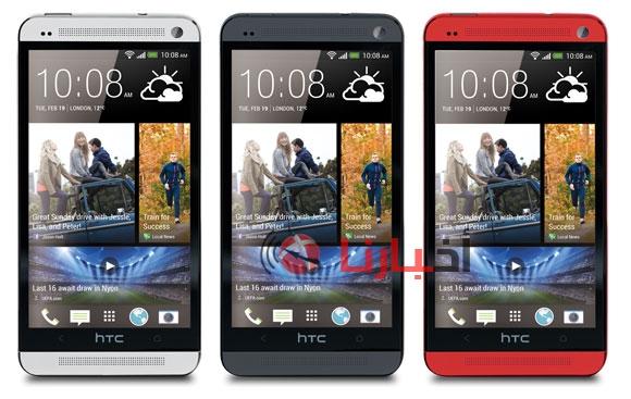 تعرف على الهاتف الجديد من انتاج شركة HTC , تعرف على هاتف new HTC one