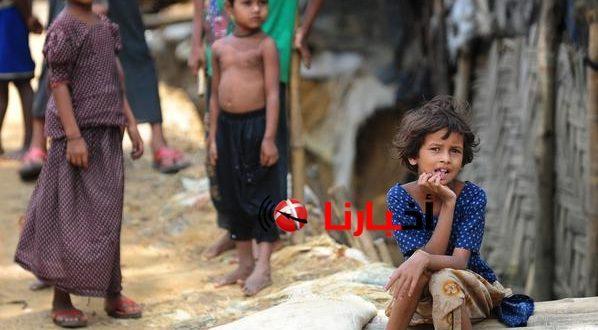 مأساة المسلمون في بورما تتعرض للمجازر الوحشية والانتهاكات والفقر والجوع