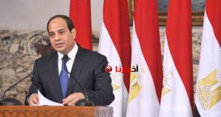 تصريحات الرئيس السيسي فى اسبوع شباب الجامعات العاشر
