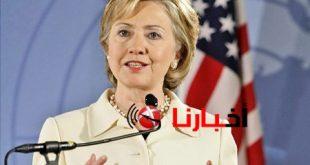 انتخابات الرئاسه الامريكيه 2016 هيلاري كلينتون سأخوض انتخابات الرئاسة بالاصالة عن نفسى للمرة الأولى