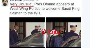 اوباما والملك السعودى