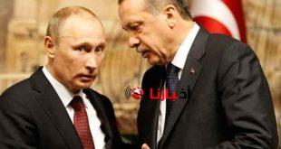رفض بوتين مقابله اردوغان