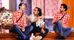 مسرح مصر كامل أبتسم