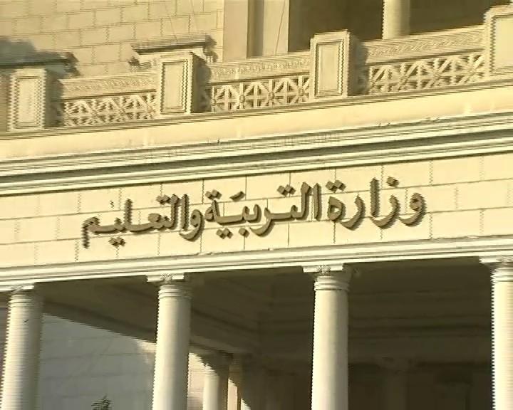 نتيجة بحث الصور عن صور شعار وزارة التربية والتعليم