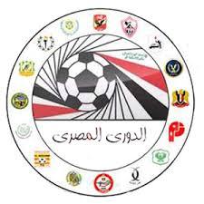 مواعيد مباريات الدوري المصري الممتاز الأسبوع الـ13 والفرق المشاركة
