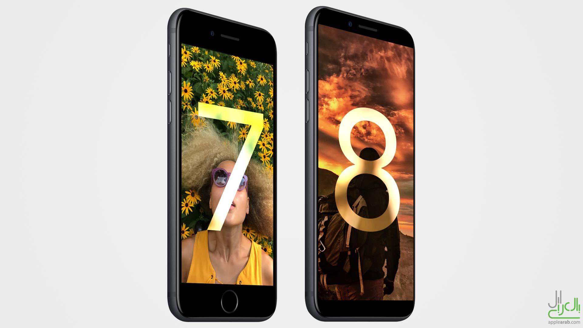 نتيجة بحث الصور عن تسريب.. صور تصميم أيفون 8