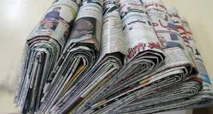 وظائف الجمعة في الصحف