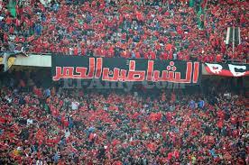 مشاهدة مباراة الأهلي وبتروجيت