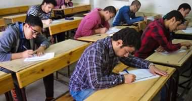 عقوبة الغش فى امتحانات الثانوية